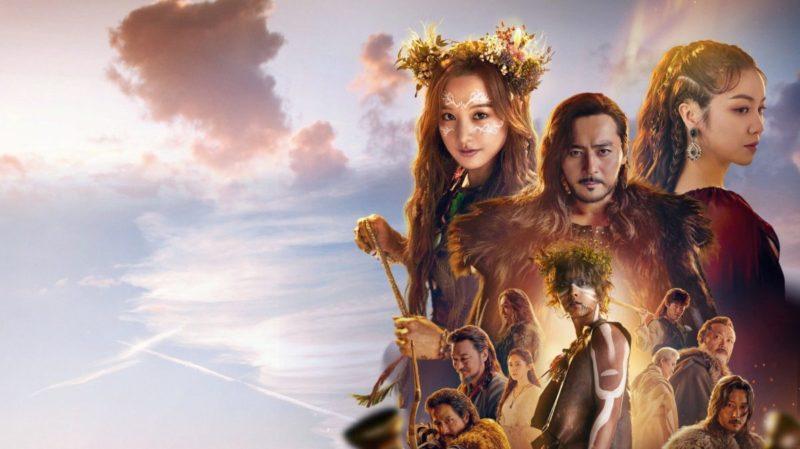 Arthadal Chronicles Season 2